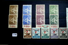 #7376,Seldom Seen MNH Portugal Tuberculosis Stamps Some Overprints 1945-6