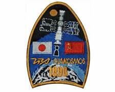 Soviet Russian Space Programme Sleeve Patch Soyuz TM-11