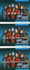 STAR TREK NEXT GENERATION 1992 Impel Language Insert Card LOT!! NM/M 01A 01C 01E