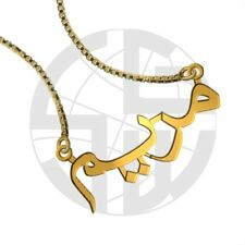 Handmade ARABIC Name Necklace Chain GOLD Plated ANY NAME of your choice