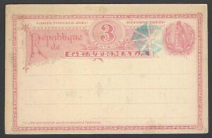 Guatemala 1890 3c+3c red BIRD postal reply card unused HG #5