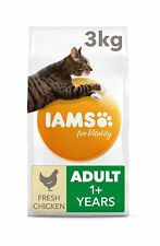 IAMS for Vitality Adult Dry Cat Food with Fresh Chicken, 3 kg
