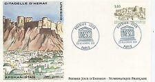 FIRST DAY COVER / PREMIER JOUR FRANCE / 1991 / UNESCO PARIS / CITADELLE D'HERAT