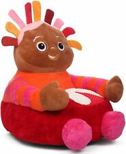 IN THE NIGHT GARDEN 1184 Upsy Daisy Plush Chair