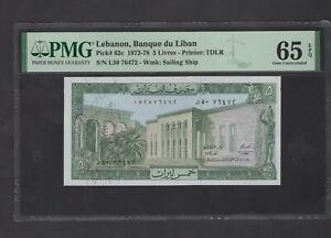 Lebanon 5 Lira 1-1-1974 P62c Uncirculated Grade 65
