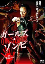 Girls Zombies  - Japanese original DVD