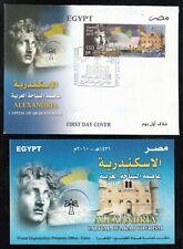 """EGYPT  2010 """" ALEXANDRIA """" CAPITAL OF TOURISM COMMEMORATIVE F.D.C. + BROCHURE"""