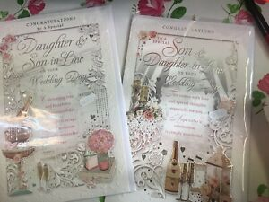 Quality Daughter Or Son On Your Wedding Day Large Special Card.  Code 125