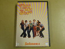 4-DISC DVD BOX / THAT 70'S SHOW - SEIZOEN 1 / SAISON 1