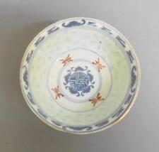 Wan Yu Rice Grain Pattern Rice Bowl Republic period
