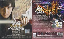 JAPANESE DRAMA~Garo:Makai No Hana(1-25End)English sub&All region FREE SHIPPING