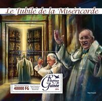Guinea 2016 MNH Year Jubilee of Mercy 1v S/S Pope Francis Benedict XVI Stamps
