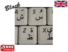 Farsi (Persiano) TRASPARENTI TASTIERA ADESIVI CON LETTERE NERE Computer Laptop