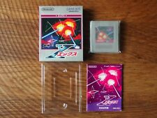 X (3D Star Fox developer game!) /Game Boy gb cib ekkusu box manual starfox japan