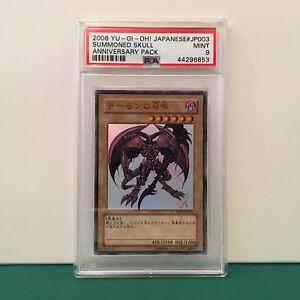 Summoned Skull PSA 9 Anniversary YAP1-JP003 Yu-Gi-Oh! Card 2008 Rare