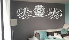 Stickers bismillahirrahmanirrahim calligraphie arabe islam 8M-2