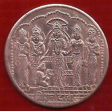 Sri Ram Darbar One Anna 1818 East India CompanyTemple Token Coin
