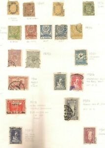 EARLY OTTOMAN TURKEY LOT TO CHECK OLD STAMPS