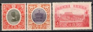 JAPAN 1915 STAMP Sc. # 148 MH AND 149/50 MNH