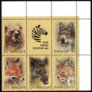 Russia B141-B145a Bl/5/label, MNH.ZOO Relief Fund. Bear,Wolf,Fox,Boar,Lynx,1988