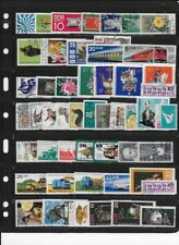 Germany DDR stamp collection lot 34