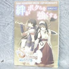 SHINING TEARS Strategy Game Guide Character Book Booklet Japan PS2 Ltd RARE