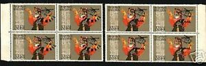 BHUTAN 33 CH.MASK UM 2 Different BLOCK  with 2 Different AIRMAIL HELICOPTER Ovpt