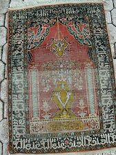Vintage Antique Small Worn Silk Oriental Rug with much writing