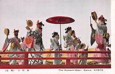 The Komachi-Odori Dance, Kyoto, Japan, Early Postcard, Unused