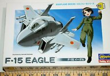 Hasewaga Cool F-15 Eggplane 1/800 Scale aircraft model kit New ships from USA