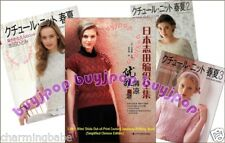 OUT OF PRINT SC Japanese Knitting Craft Book Couture Knit Wear Shida Special 2