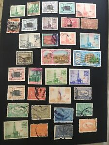 SAUDI ARABIA -  Old Used Collection - All Different - low start - SEE