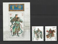 China 2011-23 God of Guan Di Legends Stamp + S/S 關帝
