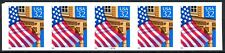 Flag Over Porch Red 1996 PNC5 SCARCE Plate # 87888 Scott's 2915A