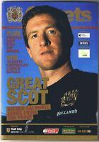 Burnley v Hull City 2007/8