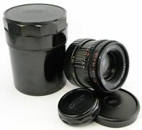 ⭐NEW⭐ =RAREST= MMZ ⇒ BelOMO HELIOS 44-2 58mm f/2 Russian Made in USSR Lens M42