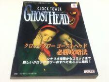 Horloge Tower Fantôme Tête Complet Guide Livre PS1