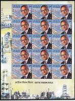 India 2013 Aditya Vikram Birla Industrialist Sheetlet MNH