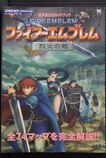 JAPAN Fire Emblem The Sword of Flame Nintendo Official Guide Book