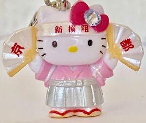 ❤️Sanrio Hello Kitty & Fans ~ 2009 Gotochi ~ Netsuke Charm Mascot Phone Strap❤️