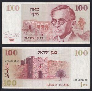 Israele 100 sheqalim 1979 BB/VF  A-07