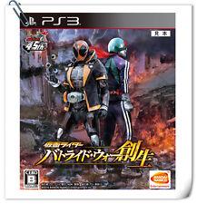 PS3 Kamen Rider Battride War Sousei SONY PLAYSTATION Bandai Namco Games Action
