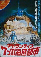 WARLORDS OF ATLANTIS Japanese B2 movie poster DOUG McCLURE 1978 SEITO Art NM
