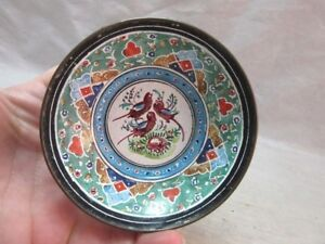 Vintage Persian enamel pin dish. 3 birds.