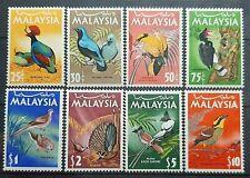 RARE MALAYSIA BIRDS 1965 COMPLETE SET SG 20 - 27 MH OG (SET II)
