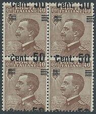 1923-27 REGNO EFFIGIE SOPRASTAMPATO 50 SU 40 CENT QUARTINA VARIETà MNH ** P39-2
