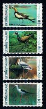 Thailand 1997 Scott 1730-1733 MNH Waterfowl complete set (2135)