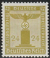 Stamp Germany Official Mi 152 Sc S9 1938 WWII Dienst Third Reich Franchise MNH
