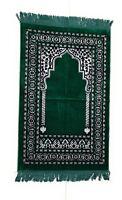 Islámico Oración Tapete .jannamaz.musalla.high Quality.saudi Árabes) 525 Gramos