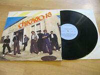 LP Chicago 18 Same Forever Vinyl Schallplatte  Balkanton Bulgarien BTA 12112